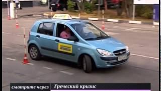 видео Инструктор по вождению в Балашихе