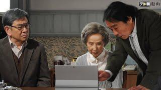 立木公次郎(きたろう)の取材に応じ、生まれ育った京都における若き日...