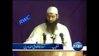 Mashra (Lecture in KASHMIRI) by Moulana Mushtaq Ahmad veeri.