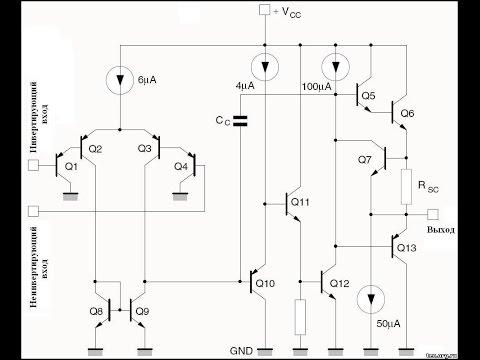 LM358: описание, схема включения и как должна работать в