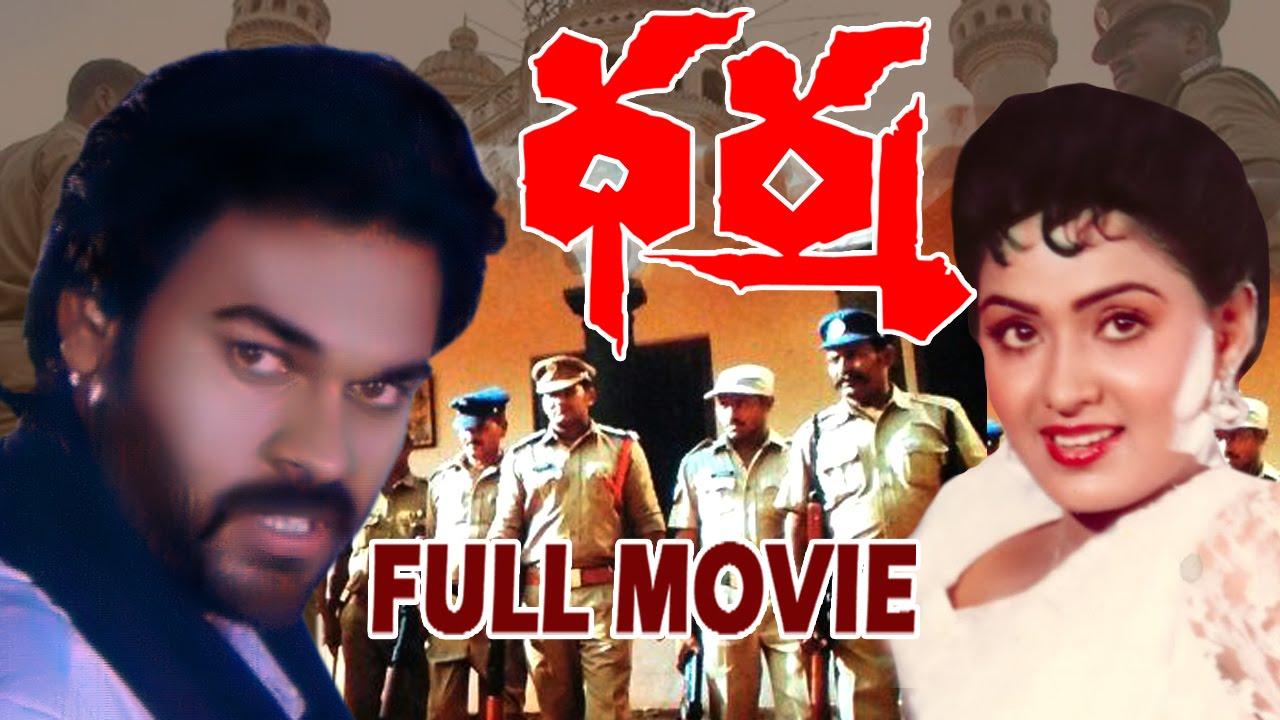 Dharma Telugu Full Movie | Naga Babu | Radha | V9 Video