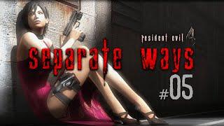 SEPARATE WAYS (Resident Evil 4) - Cap 5 - Salvando a Leon de Krauser, como una dama