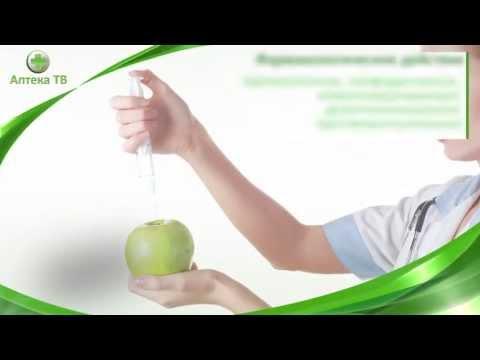 Лимфомиозот Н, инструкция. Пищевая добавка, источник йода и фолиевой кислоты