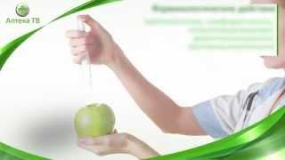 Лимфомиозот Н, інструкція. Харчова добавка, джерело йоду і фолієвої кислоти