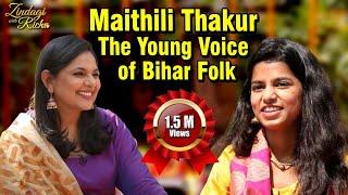 Young folk singer: Maithili Thakur - S3 Ep 1