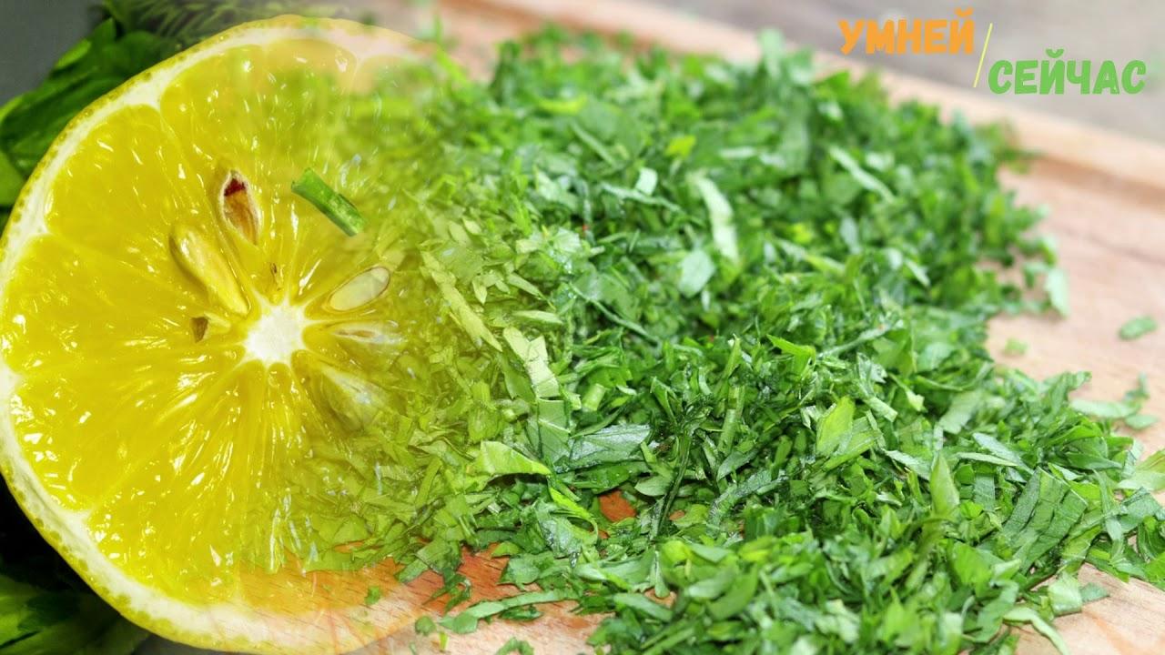 петрушка лимон вода для похудения отзывы похудевших