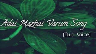 Adai mazhai varum adhil nanaivoamaevaseegara Song Lyric(In my Own voice)