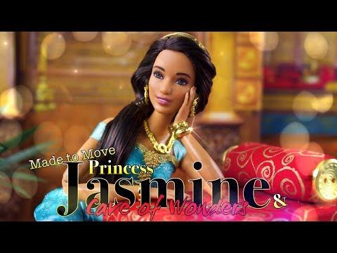 DIY - How to Make: Aladdin Cave of Wonders PLUS Custom  Princess Jasmine & more