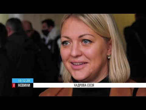 ТРК ВіККА: Кадрова сесія в Черкасах не минулась без скандалів