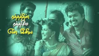Thalapathy whatsapp status velayutham movie song rathathin rathame
