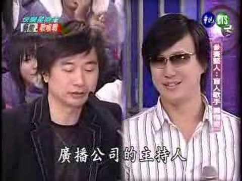 蕭煌奇@藝能歌喉戰 你是我的眼