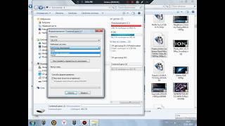 как исправить ошибку с файловой системой
