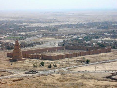 Samarra Mosque in Iraq | Islamic Videos