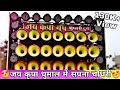 जय कृपा धुमाल में सपना चौधरी - Dancing Special Video 2018