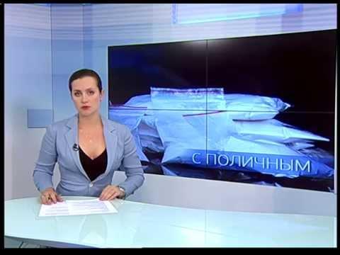 Новости россии беларуси мира