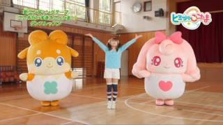 ヒミツのここたまのダンスレッスンを紹介するよ! http://www.coco-tama...