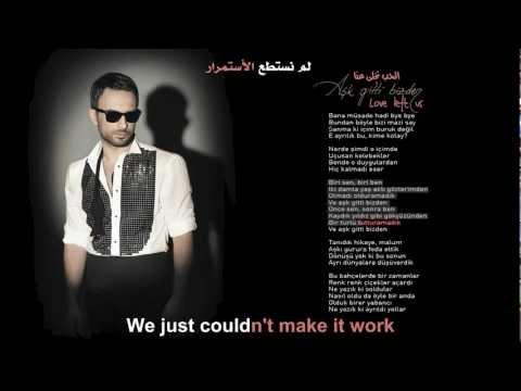 Ozan Çolakoğlu feat. Tarkan - Aşk Gitti Bizden [Söz/Lyrics] ~ Translation - مترجمة