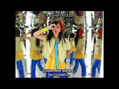[HD]Perfume - Chocolate Disco karaoke sub jap+eng+thai