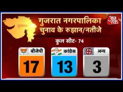 स्थानिक निकाय चुनाव मैं कांटे की टक्कर बीजेपी और कांग्रेस के बीच