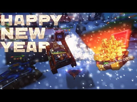 Tanki Online - New Year 2019 Gold Box Montage #2 - Epic Takes!