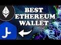 JWallet. Best Ethereum Wallet. MyEtherWallet Killer? From Jibrel Network. ERC20 Tokens + Jcash