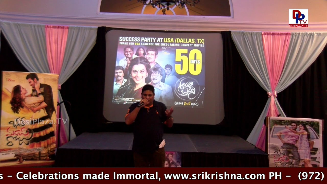Visuals from 50th Day Celebrations of  - Anando Brahma, Dallas Texas, USA