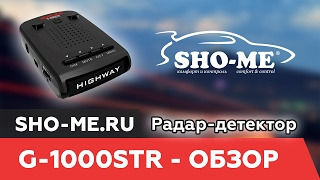 Обзор SHO-ME: радар-детектор G-1000STR