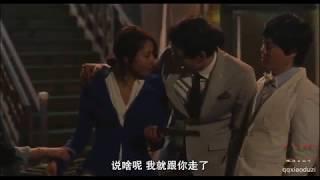 韩国大尺度电影《聚会的目的》聚会后的激情,看最牛逼的小三