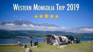 Western Trip Mongolia 2019 / Сир - Цэнгэл, Баян Өлгий