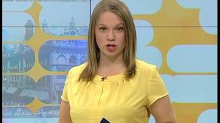 Хронограф. История ГТО