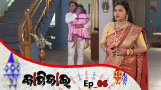 Kalijai  Full Ep 06  19th Jan 2019  Odia Serial – TarangTV