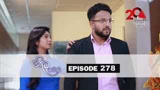 Neela Pabalu   Episode 278   05th June 2019   Sirasa TV Thumbnail