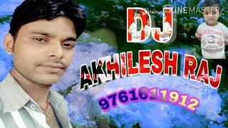 Mere Rashke Qamar( Dj Dholki Mix )  Akhilesh Raj HD