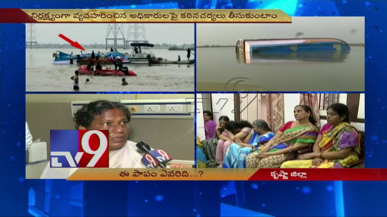 krishna-boat-tragedy-victims-recount-horror-tv9
