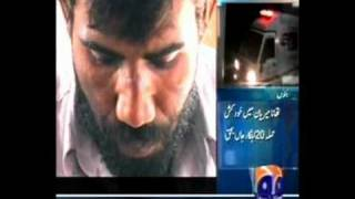 Video The Real Perpetrators of Crime in Karachi download MP3, 3GP, MP4, WEBM, AVI, FLV Agustus 2017