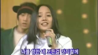 S.E.S (에스이에스) - I'm your Girl (인기가요 1998.02.01)