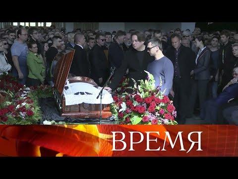 В Москве простились с известным журналистом Сергеем Доренко.