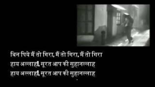 Dum Dum Diga Diga (H) - Chhalia (1960)