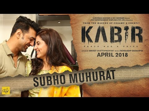 KABIR Files | Muhurat | Dev | Rukmini |...