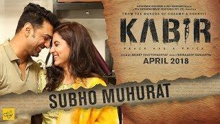 KABIR Files | Muhurat | Dev | Rukmini | Aniket Chattopadhyay | Indraadip Dasgupta