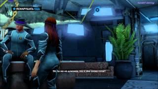 Saints Row IV Пародия на секс в Mass Effect