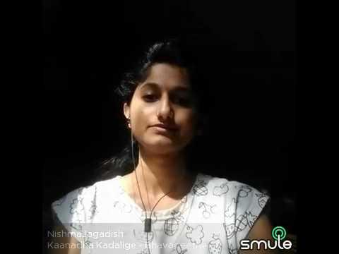 Kaanada kadalige | bhavageethe