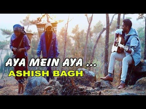 New Hindi Christian Devotional Song Hindi 2018   Yahweh   3rd Song Promo Video