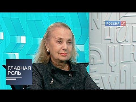 Главная роль. Светлана Безродная. Эфир от 13.02.2013