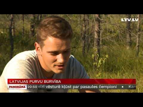 Latvijas purvu burvība