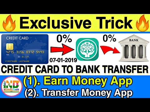 Transfer Money Credit Card to bank Account 0% Charge Exclusive Trick in Hindi
