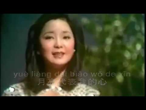 Yue liang dai biao wo de xin  Teresa Teng,pinyin