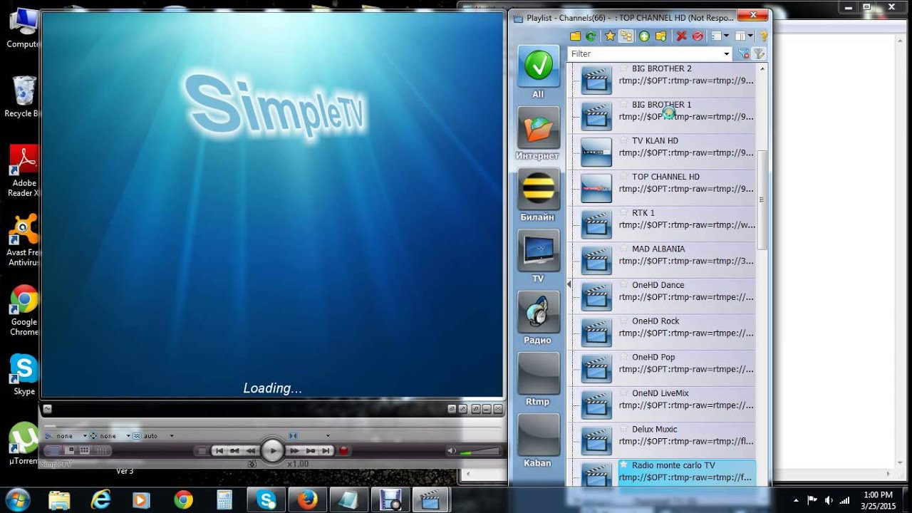 Simple iptv player - 97
