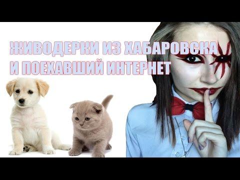 Трахают девушек фото приват из Хабаровска