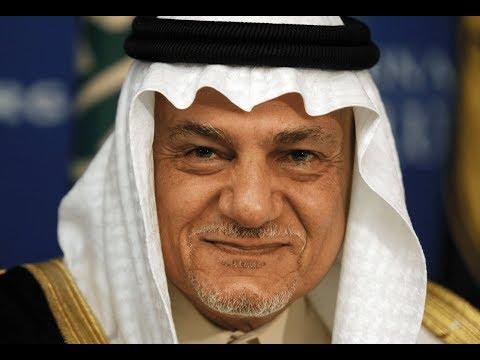 Prince Turki bin Faisal Al Saud - Global Village Space